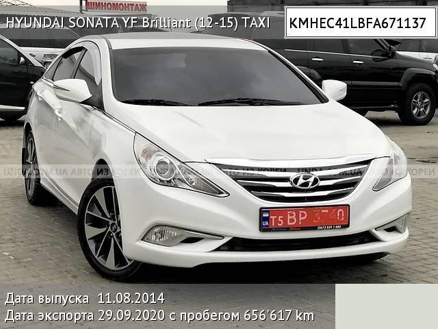 KMHEC41LBFA671137 / HYUNDAI SONATA / Пробег 656
