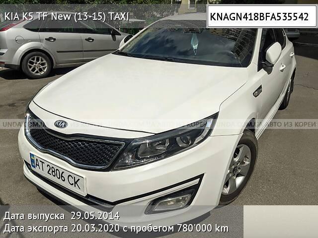 KNAGN418BFA535542 / KIA K5 / Пробег 780