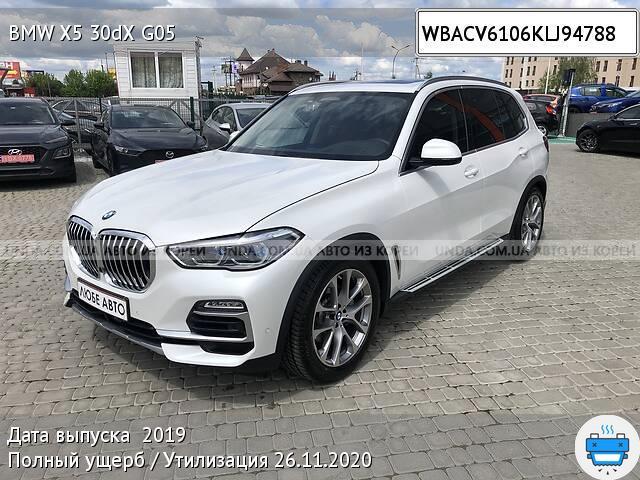 WBACV6106KLJ94788 / BMW X5 30dX / 2020-11-26 УТИЛИЗАЦИЯ