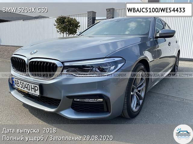 WBAJC5100JWE54433 / BMW 520dX / 2020-08-29 УТИЛИЗАЦИЯ