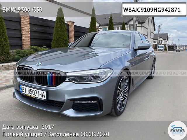 WBAJC9109HG942871 / BMW 530d / 2020-08-08 УТИЛИЗАЦИЯ