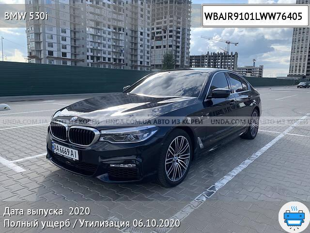 WBAJR9101LWW76405 / BMW 530i / 2020-10-06 УТИЛИЗАЦИЯ